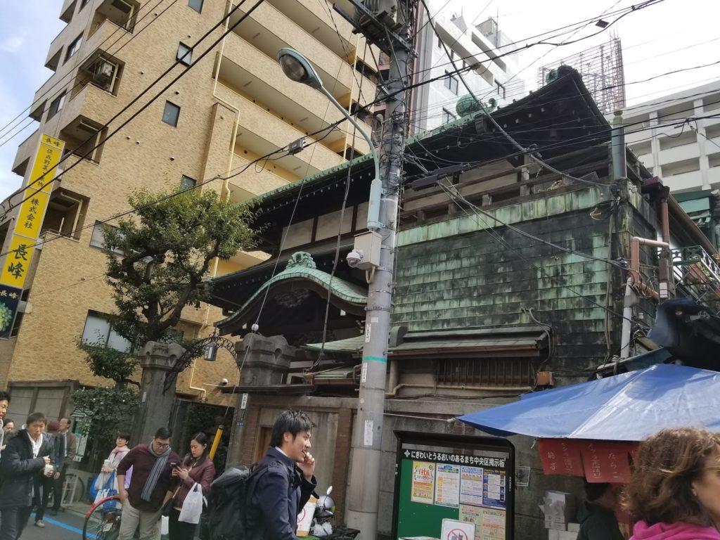 Santuario Namiyoke Inari en Tokio, Japón