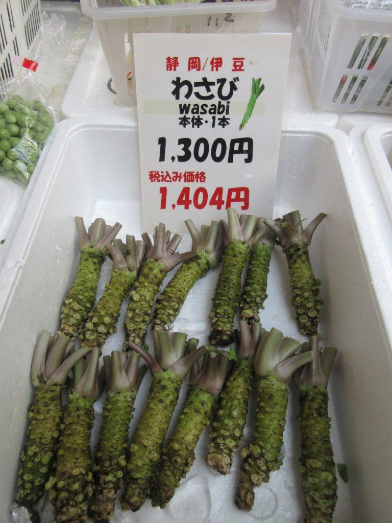 Wasabi en el Mercado del Pescado, Tokio, Japón