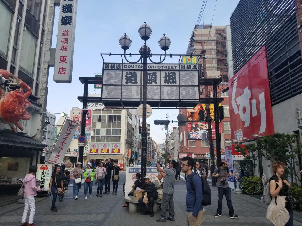Dōtonbori, Osaka, Japón
