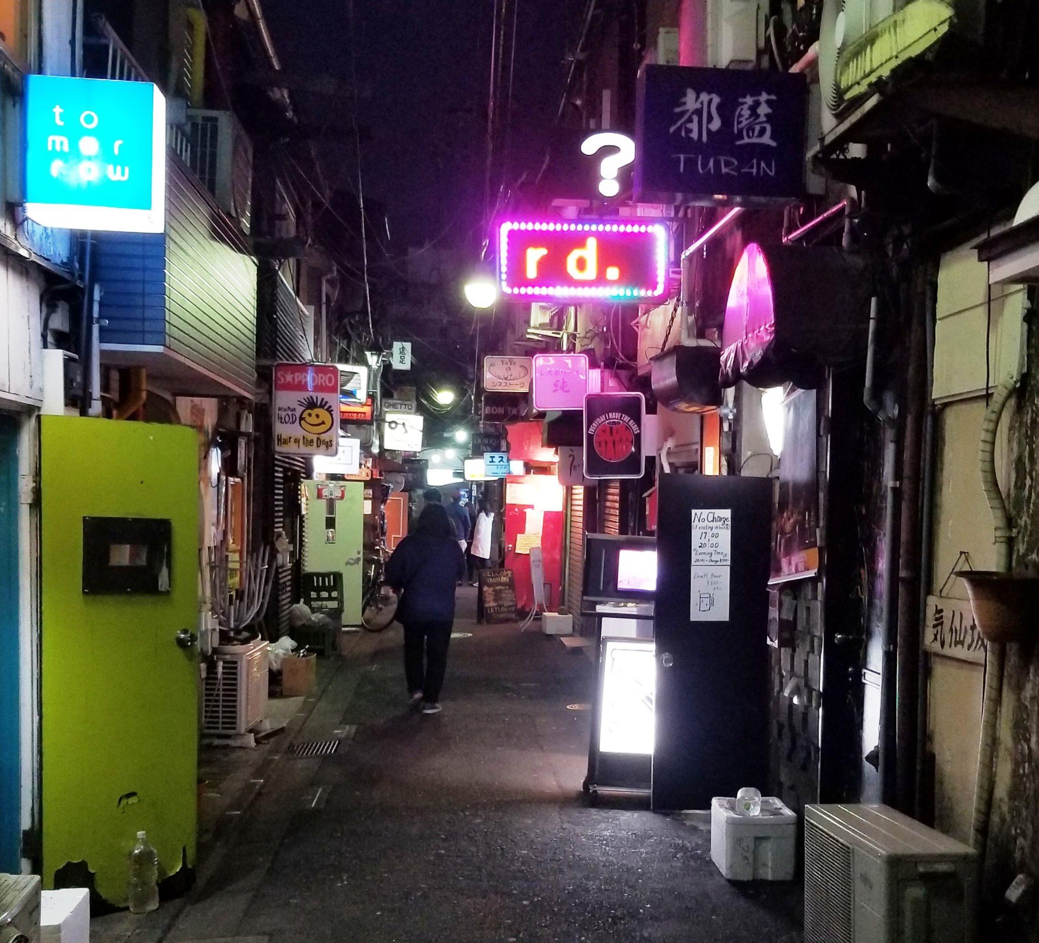 Lee más sobre el artículo Shinjuku Golden Gai, experiencia en Tokio