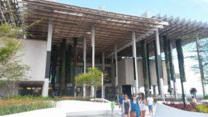 Visita al Pérez Art Museum Miami