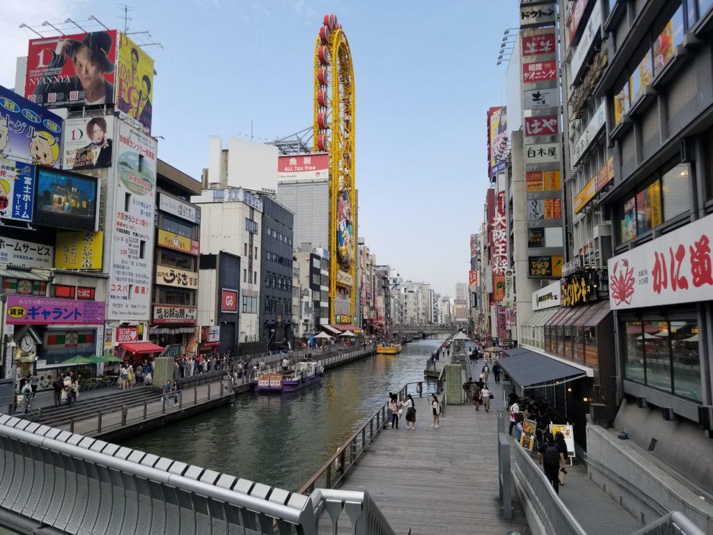 Canales, Dōtonbori, Osaka, Japón
